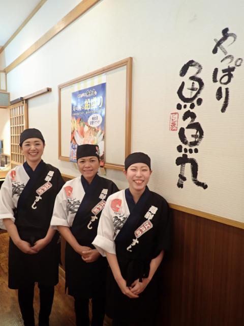 魚魚丸 刈谷店の画像・写真
