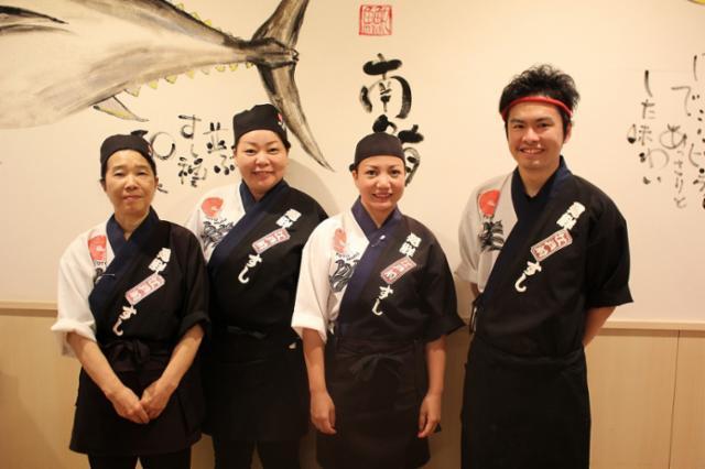 魚魚丸 緑区鹿山店の画像・写真