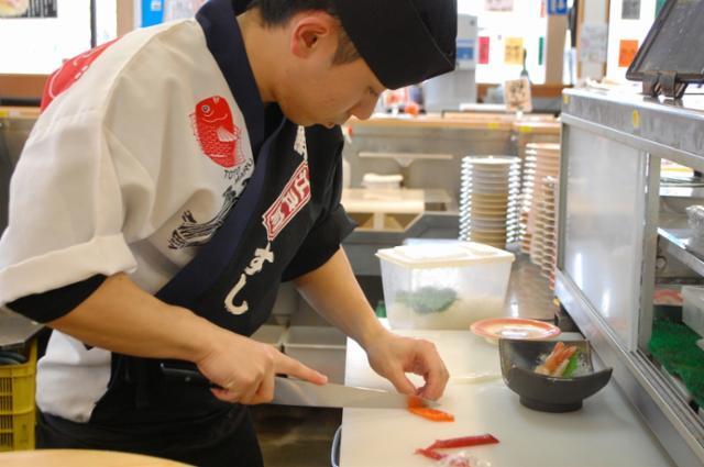 魚魚丸 浜松中田店の画像・写真