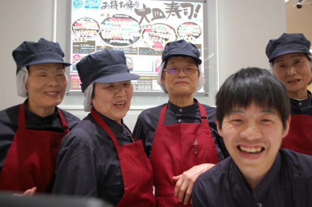 新握一番 イオンタウン四日市泊店の画像・写真